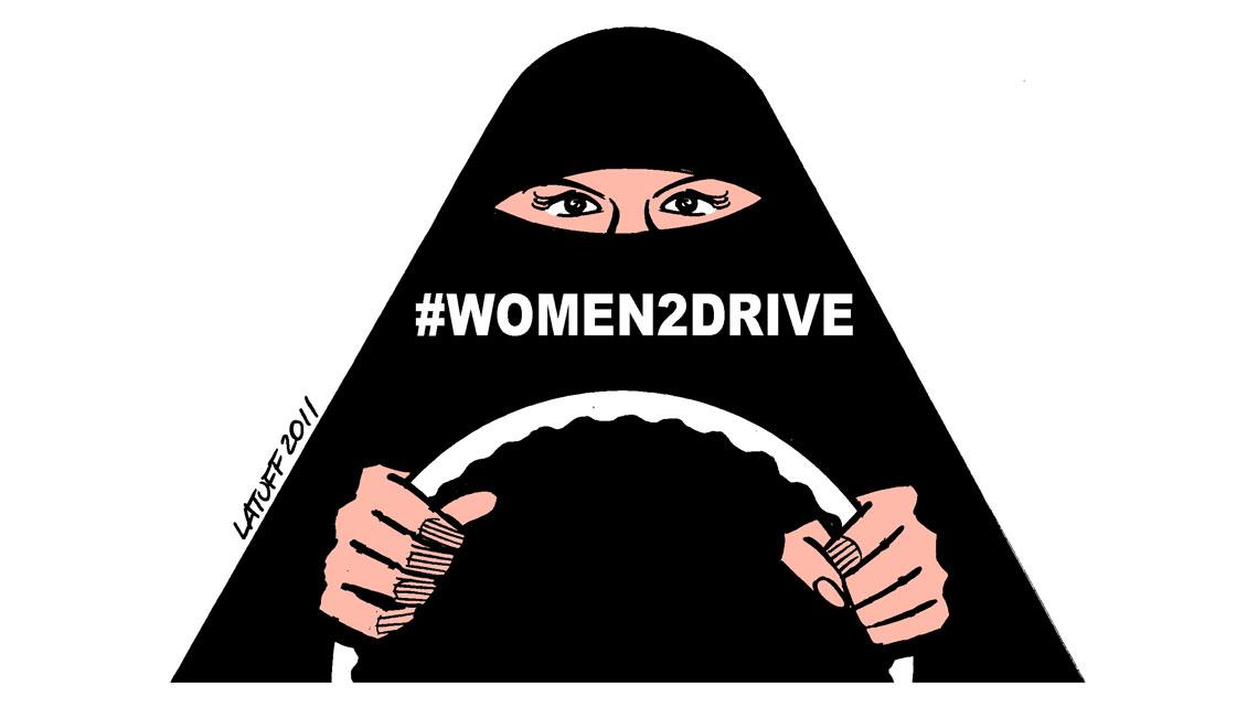 Women to drive. Fot. Wikimedia commons