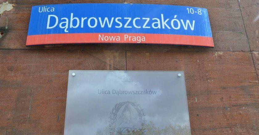 Ulica Dąbrowszczaków w Warszawie. Fot. Telewizja Polsat