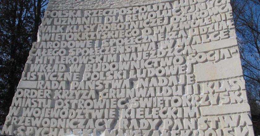 pomnik-ostrowiec-przed-dekomunizacja