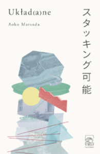 Aoko-Matsuda-Ukladane recenzja