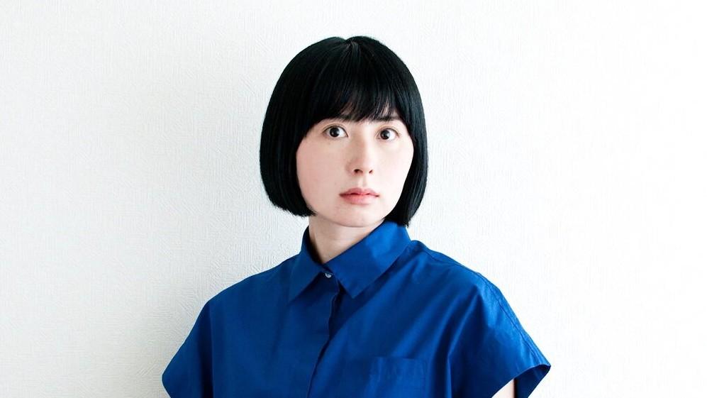 Aoko Matsuda Ukł(a)dane recenzja