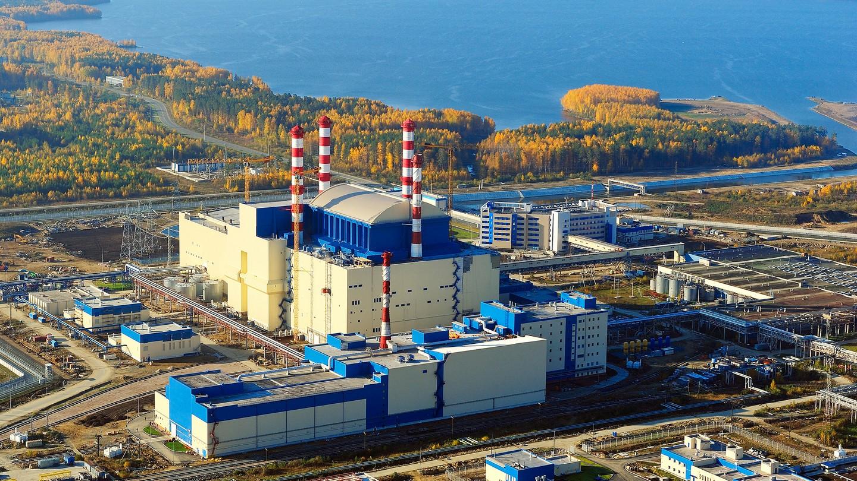 Elektrownia jądrowa Biełojarsk w Rosji. Fot. Rosenergoatom/IAEA