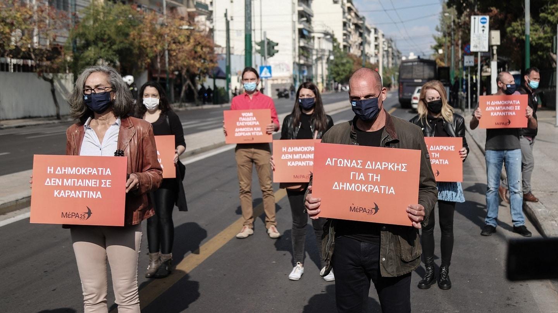 Demonstracja parlamentarzystów i parlamentarzystek MeRA25. Fot. facebook.com/mera25.gr